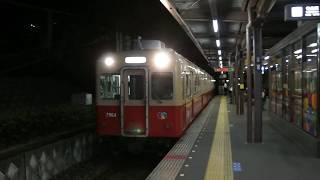 阪神7864Fラッシュ運用終了~入庫回送 2017/09/11