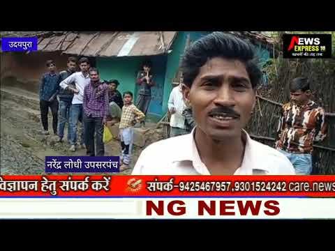 केकड़ा गांव में सड़कों पर बह रहा पानी, सड़कें नाले में तब्दील