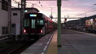 西鉄天神大牟田線普通列車(9000形)・二日市駅7番乗り場を発車