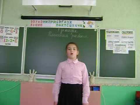 Изображение предпросмотра прочтения – ЧертковаСветлана читает произведение «Лисица и виноград» И.А.Крылова