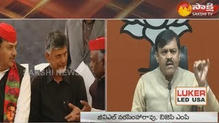BJP MP GVL Narasimha Rao Press Meet in Delhi | Slams Chandrababu