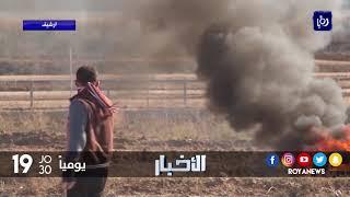 الاحتلال ينفذ غارة جوية على غزة - (2-1-2018)