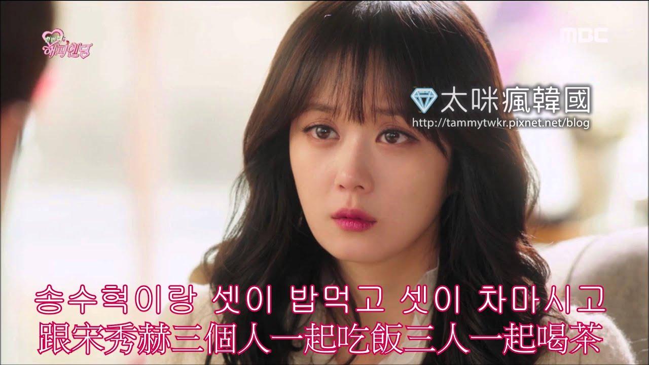 《太咪的韓語時間》 ep2 男友吃醋了 - YouTube