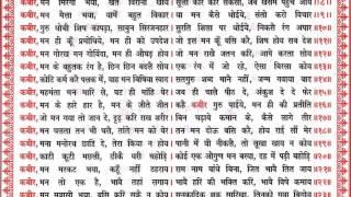 Sat Guru Garib Das Ji Ke Bani  1032 - 1050