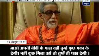 Watch Bal Thackeray