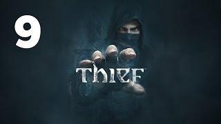 Прохождение THIEF — Часть 9: Бордель «Дом цветов»