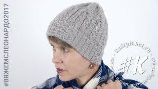 Женская шапка спицами Stella. Марафон