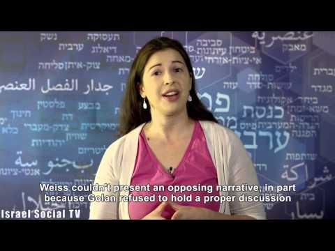 Feminist media check- Eyal Golan is back