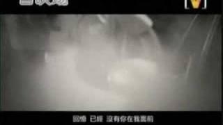 Zai Shuo Yi Ci, Wo Ai Ni