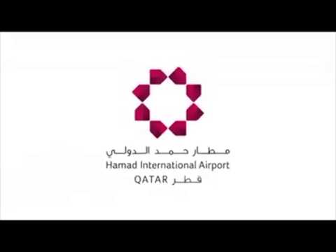 Hamad Airport arrival video