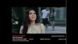 Silva R Kavadia - Benci Tapi Cinta (Official Music Video)
