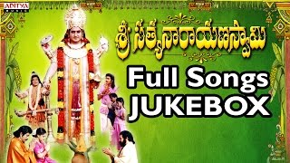 Sri Satyanarayana Swamy Telugu Movie Songs Jukebox II Suman, Ravali