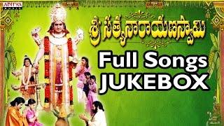 Sri Satyanarayana Swamy Telugu Movie Songs Jukebox II Suman, Ravali