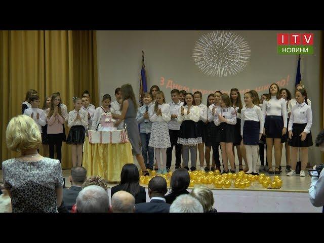 Ірпінська  школа №12 відсвяткувала 25-річчя
