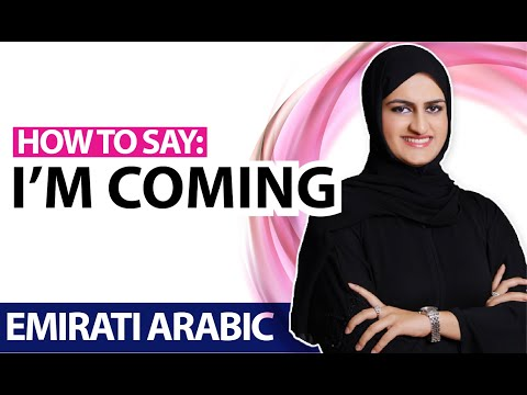 One minute in Emirati Arabic. How to say Im coming in Emirati