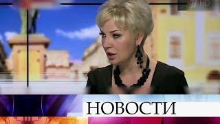 Впрограмме «Пусть говорят»— обсуждение громких заявлений Киева поповоду убийства Д.Вороненкова.