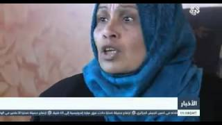 بالفيديو| والد الشاب الفلسطيني القتيل إسحاق حسان يكذب حماس: