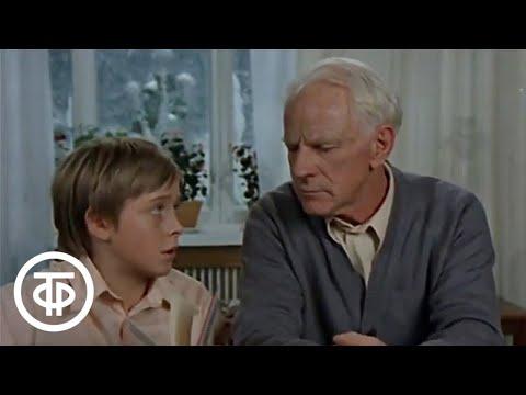 Мой генерал. Серия 2. Художественный фильм (1979)