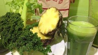 Pineaple Cucumber Celery Kale Juice ~ Green Juice