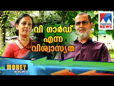V Guard in Forty years of success | Manikilukkam | Manorama News