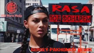 RASA - Танцы под фонарем (Sergey Pakhomov Remix) VSM WORLD MEDIA