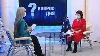 ВОПРОС ДНЯ (Лариса Ахмедова, 30 декабря 2020)