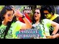 प्राइवेट रोमांस || #Akshara Singh का New Bhojpuri Holi #Video_Song || Bhojpuri Rap Holi Song 2020 Mix Hindiaz Download