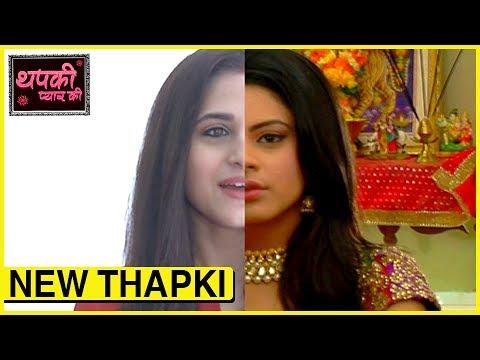 Jigyasa Singh aka Thapki REPLACED By This TV Actress | Thapki Pyar Ki | TellyMasala