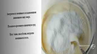 Яблочная шарлотка с карамелью. Рецепт яблочной шарлотки