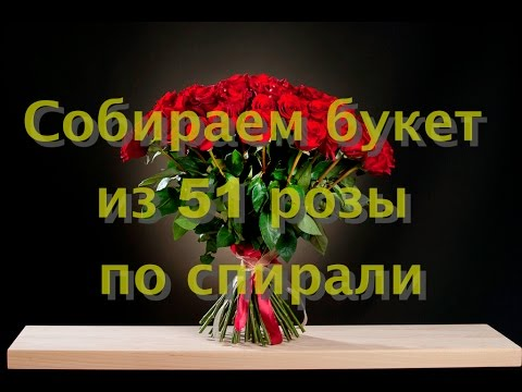 Купить розы 25 штук (50см), цветы в омске, круглосуточный курьер. Цена сейчас 2 450,00 руб.