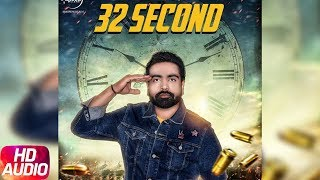 32 Second | Audio Song | Jaskaran Grewal | Latest Punjabi Song 2018 | Speed Records