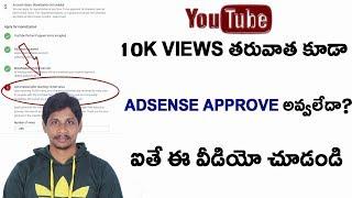 Why Youtube channel not monetize even after 10k views    Telugu Tech Guru