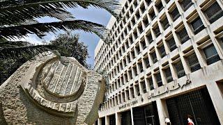 Премьер Ливана призывает инвесторов вложить $10 млрд в его страну (новости)