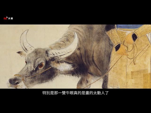 【RTI】Aux Beaux-Arts de Taipei (vidéo 11) : Lin Yu-Shan