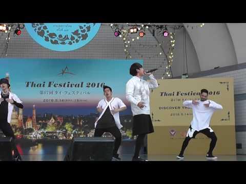 KS - Show at Thai Fest 2016 in Tokyo #Day2