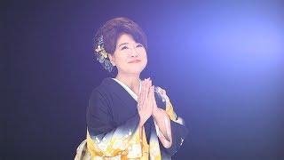 川中美幸 / 深川浪花物語