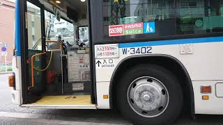 川崎市バス鷲ヶ峰営業所w-3402生田発生02系統鷲ヶ峰