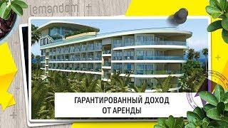 Квартира у моря недорого Пхукет Sole Mio  Купить недвижимость в Тайланде