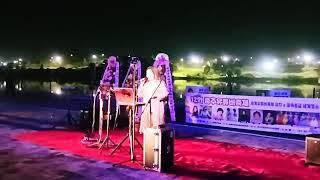 제12호 충주 세계 유튜버 축제 실시간 방송 생중계. …