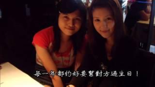 【Wedding】Hu0026S 閨蜜影片