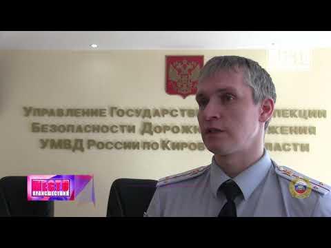 Обзор аварий  Один человек погиб под Омутнинском  Место происшествия 05 04 2019