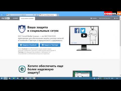 Обзор ESET NOD32 Smart Security 8