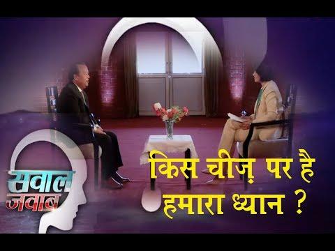 Prem Rawat Interview with News World India | Sawal Jawab | Ep 73 | Part 1 | 18 June'17