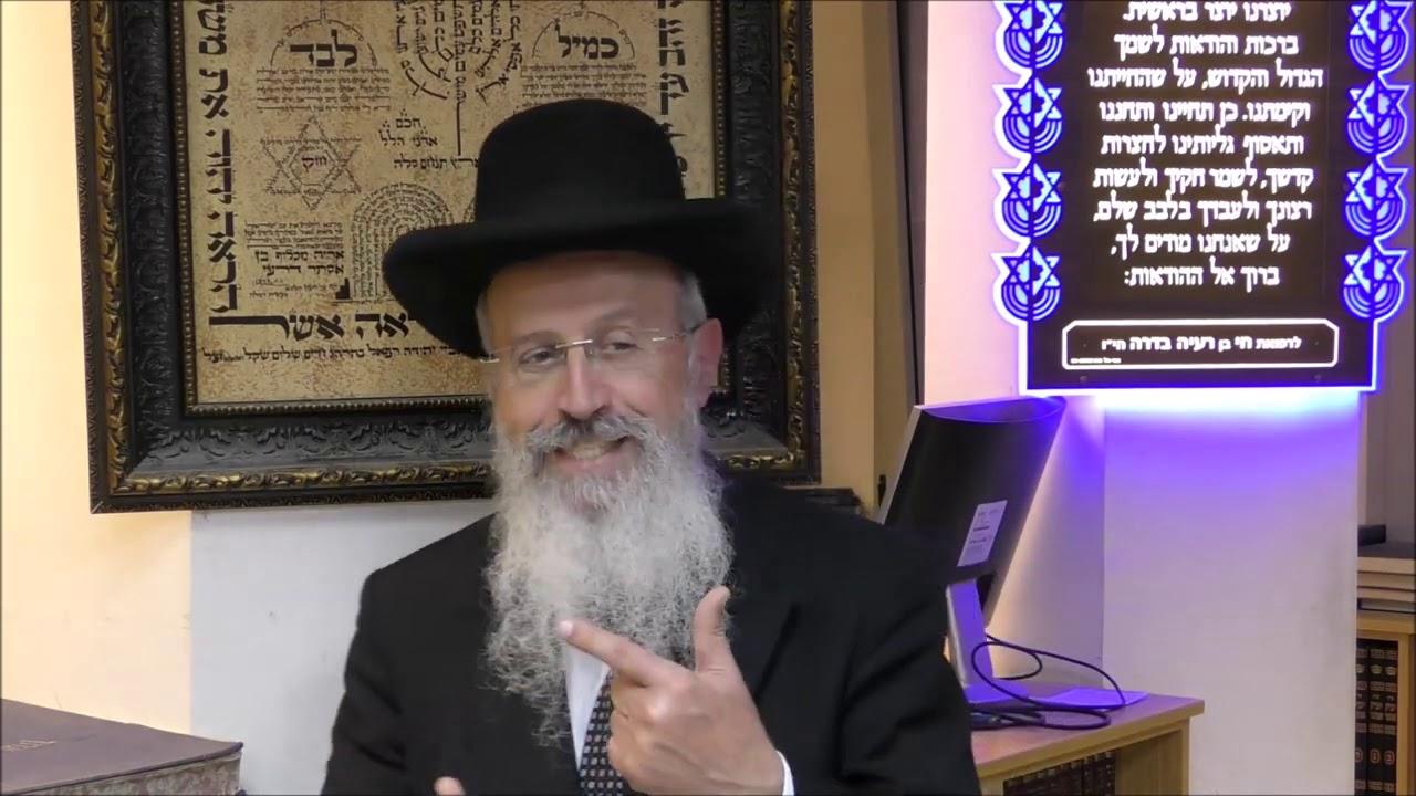 """הרב אברהם יוסף שליט""""א - מי לא מכיר כסף - פרשת כי תשא תשע""""ט"""