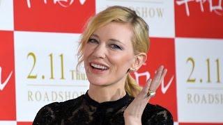 女優のケイト・ブランシェットが、最新主演作「キャロル」のプロモーシ...