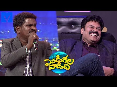 Jabardasth Rajamouli song Performance Promo - New Year 2019 Special Event - 31st December 2018