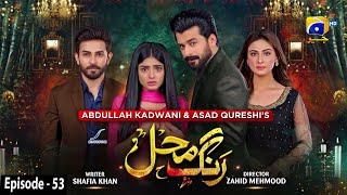 Rang Mahal - Episode 53 - Digitally Presented by Sensodyne - 5th September 2021 - HAR PAL GEO