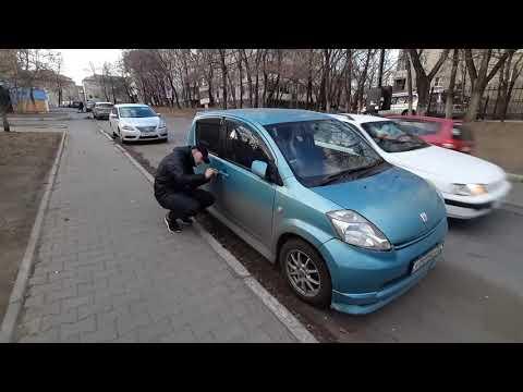 вскрытие автомобиля Toyota Passo Http://autolock27.ru/