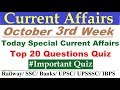 Current Affairs Live- 19th Oct 2018-TODAY Current Affairs in Hindi for SSC/Bank/RBI/NET/PCS/SI/