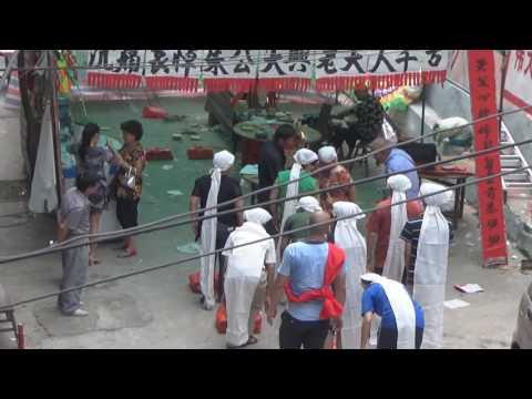 Китайские похороны
